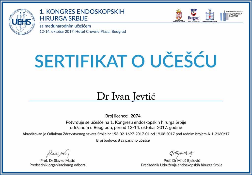 1-UEHS-Beograd