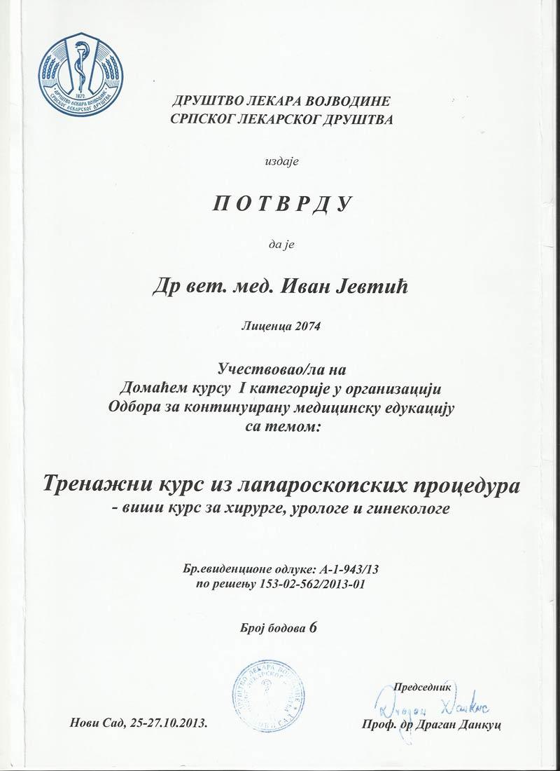 ivan-laparoskopija-potvrda